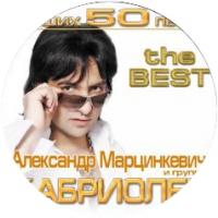 Alexandr Martsinkevich