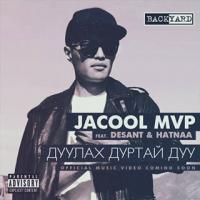 JACOOL MVP