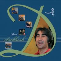 Dawood Sarkhosh