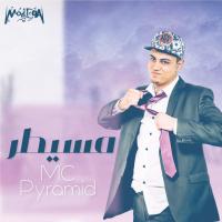MC Pyramid