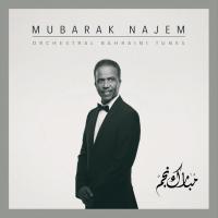 Mubarak Najem