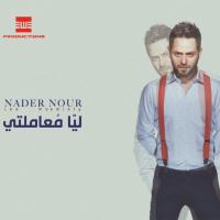 Nader Nour