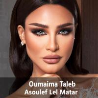 Oumaima Taleb