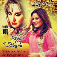 Shama Ashna