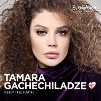 Tamara Gachechiladze