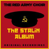 Alexandrov Ensemble (The Red Army Choir)