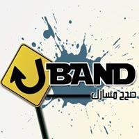 U Band